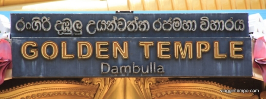 09 - Dambulla 46