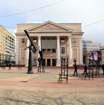 Moghilev, Monumento all'Astronomo