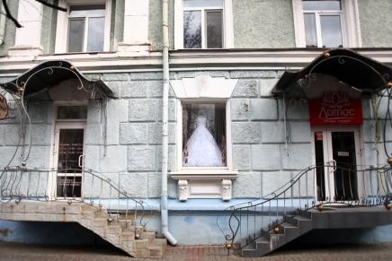 Moghilev, Leninskaja Uliza
