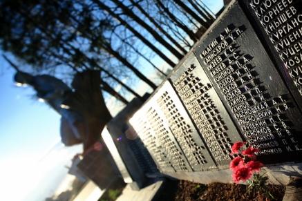 Dribin, Monumento agli Eroi di Guerra
